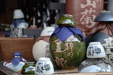 JAPÓ_3245_2BLOG